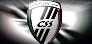مونديال كرة اليد : تونس تنهزم امام المجر
