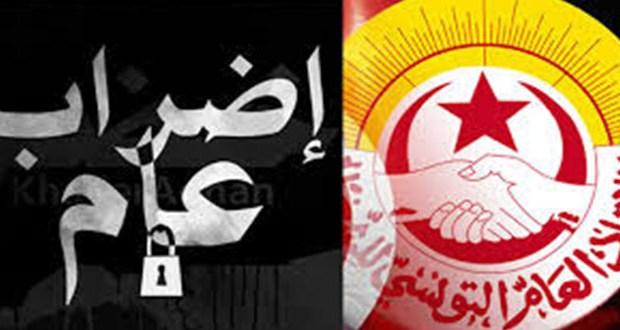 المعلمون النواب عن جهة القصرين يجددون الإحتجاج بساحة القصبة