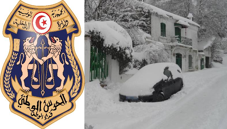 """""""إنقطاع الطرقات بولاية القصرين والإدارة العامة للحرس الوطني تحذر"""""""
