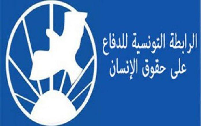 الرابطة التونسية للدفاع عن حقوق الانسان تنبه السلطة من المساس بالحق النقابي