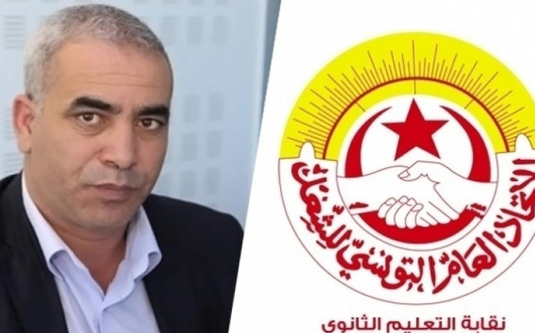 رسميا: رفع التجميد عن ممتلكات مروان المبروك بالإتحاد الأوروبي