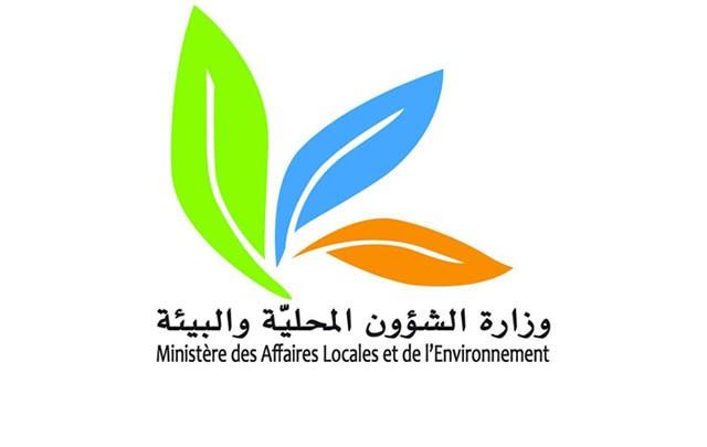 وزارة الشؤون المحلية والبيئة: 119 مليون دينار للبلديات الجديدة