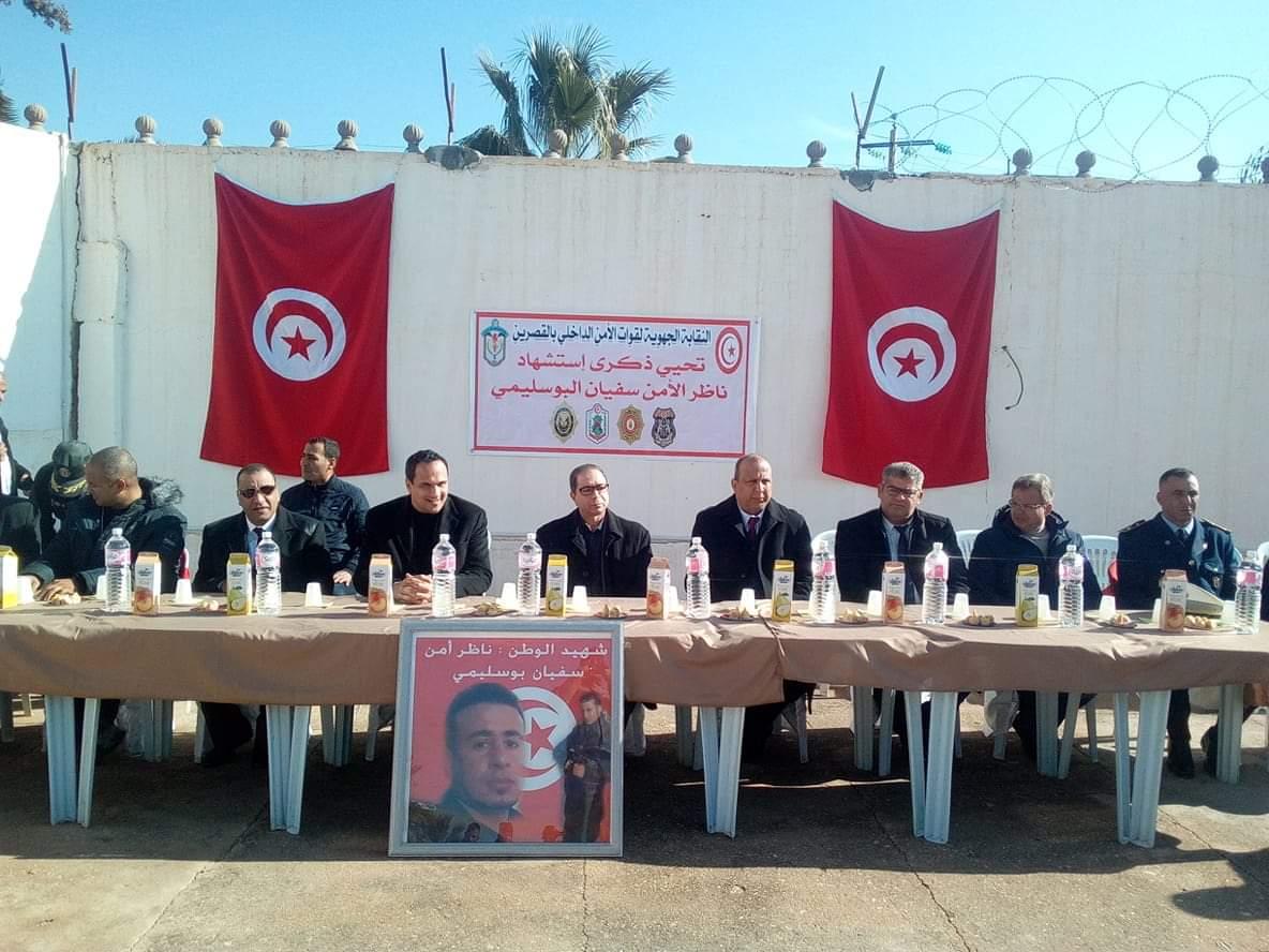 معتمد تالة  يفند المعطيات التي راجت في الفيديو المتداول للعائلة القاطنة بعمادة سيدي محمد بتالة