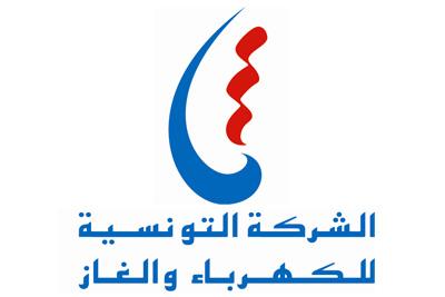 إنقطاع في التيار الكهربائي غدا في بعض أحياء القصرين