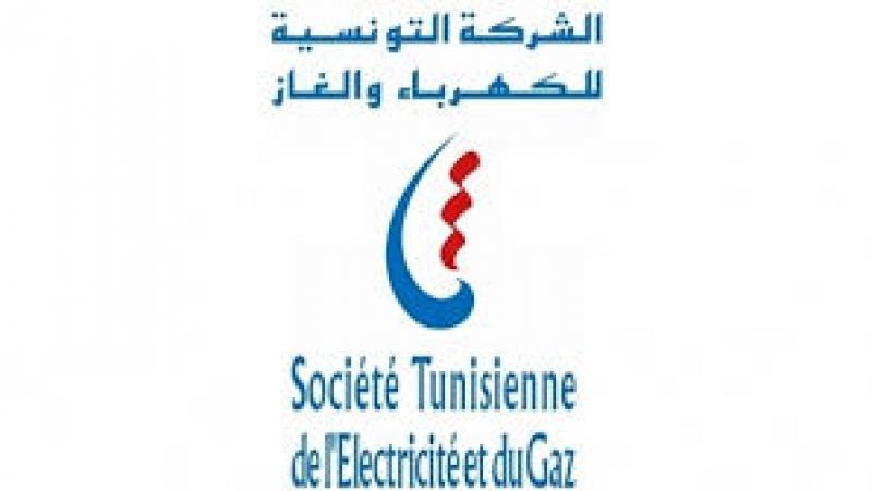 مدير الشركة التونسية للكهرباء والغاز بالقصرين: