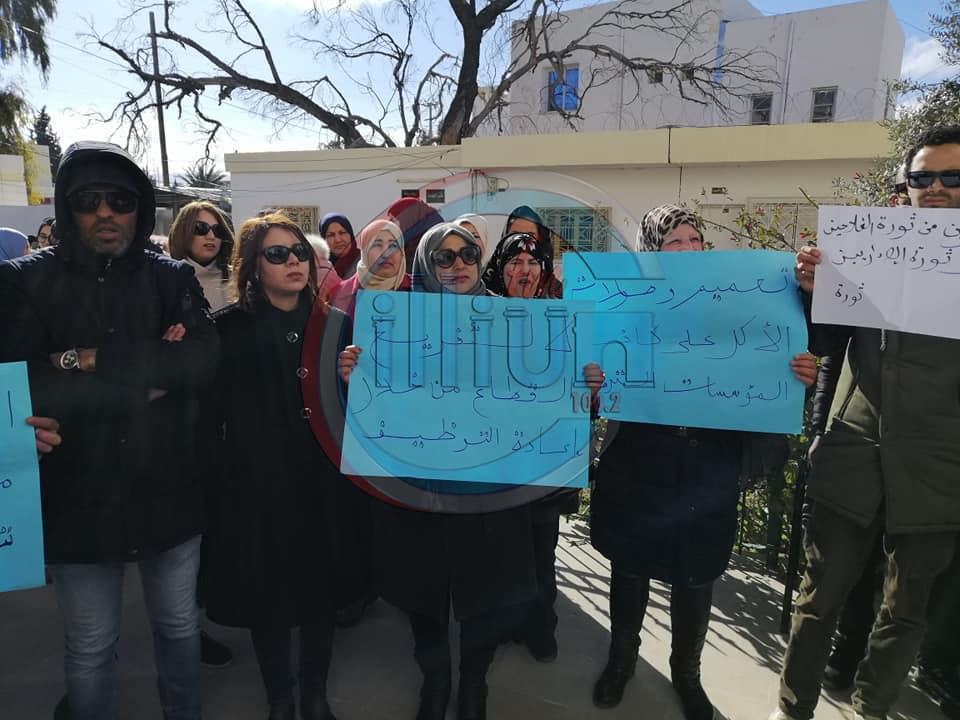 القصرين : تواصل احتجاجات إداريي وزارة التربية