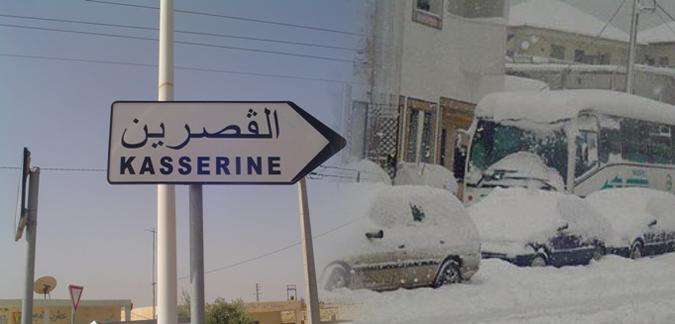 حادث مرور على مستوى الطريق الرابطة بين القصرين و فريانة