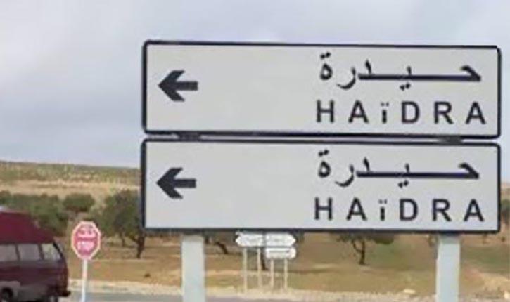 اليعقوبي: التفاوض بين أيدي الوفد الحكومي والأمين العام للاتحاد