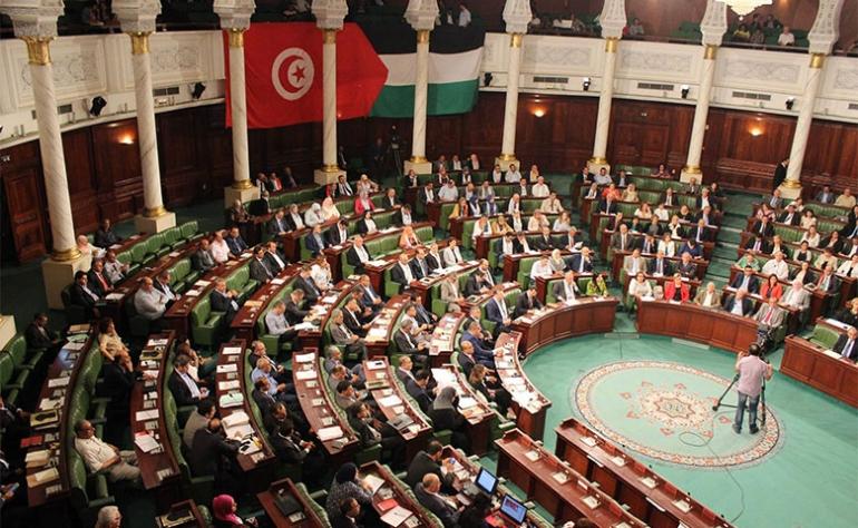 مجلس نواب يصادق على الترفيع في المساهمات المستوجبة  على العون