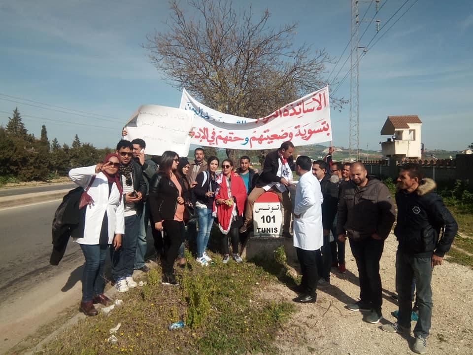 مسيرة للأساتذة النواب في اتجاه العاصمة مشيا على الأقدام