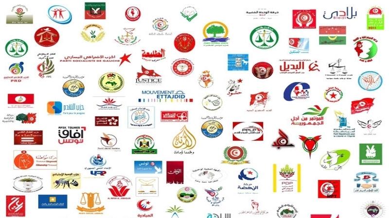 تكوين حزب سياسي جديد تحت اسم