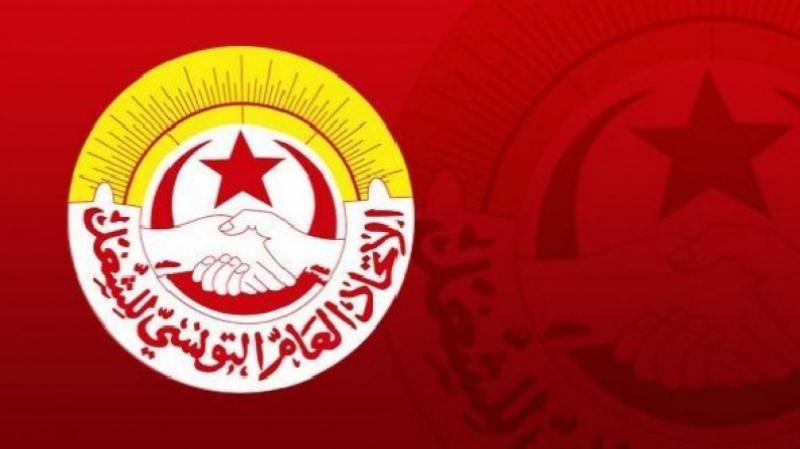 الهيئة الإدارية القطاعية للتعليم الثانوي  تصادق على مقترحات الحكومة