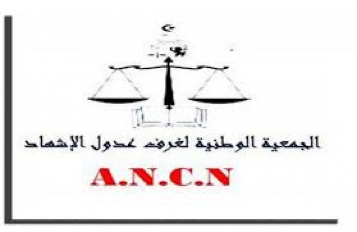 التصدي للإرهاب والتهريب : محور لقاء وزير الداخلية التونسي بنظيره الجزائري