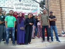 الاثنين المقبل : المعطلون عن العمل من اعتصام الصمود ينفذون وقفة احتجاجية