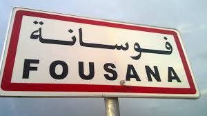 اهالي عين جنان بالحدود الجزائرية