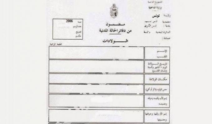 القصرين : 247 حالة إصابة بمرض الحصبة