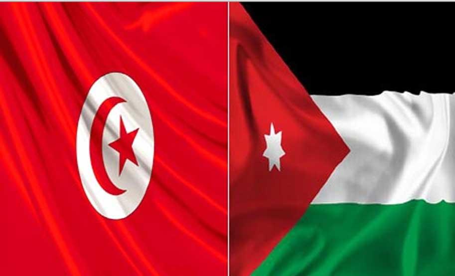 إعفاء رعايا تونس من رسوم الحصول على تأشيرة الدخول إلى أراضي المملكة الاردنية