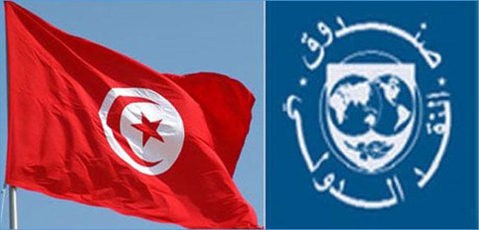 بعثة صندوق النقد الدولي بتونس