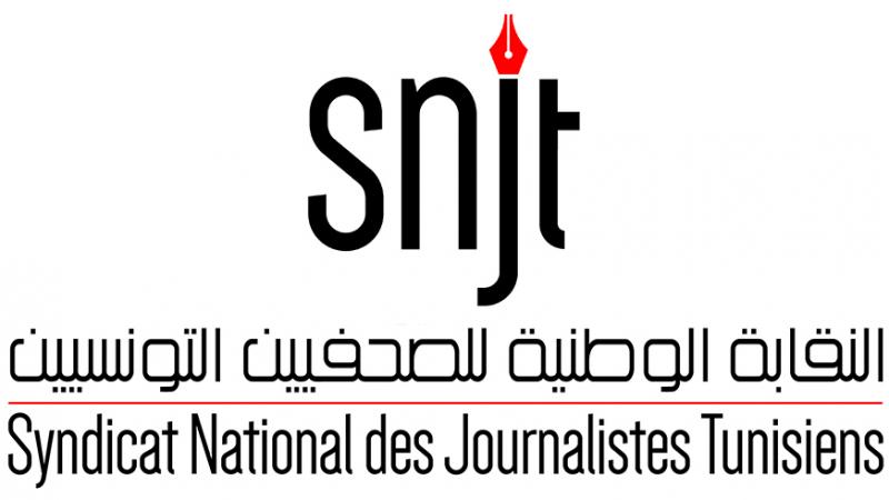 النقابة الوطنية للصحفيين التونسيين تستنكر ممارسات السلطة القضائية تجاه الاعلام