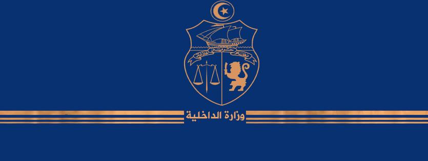 ملحمة بن قردان 2016: رمز للنضال والصمود