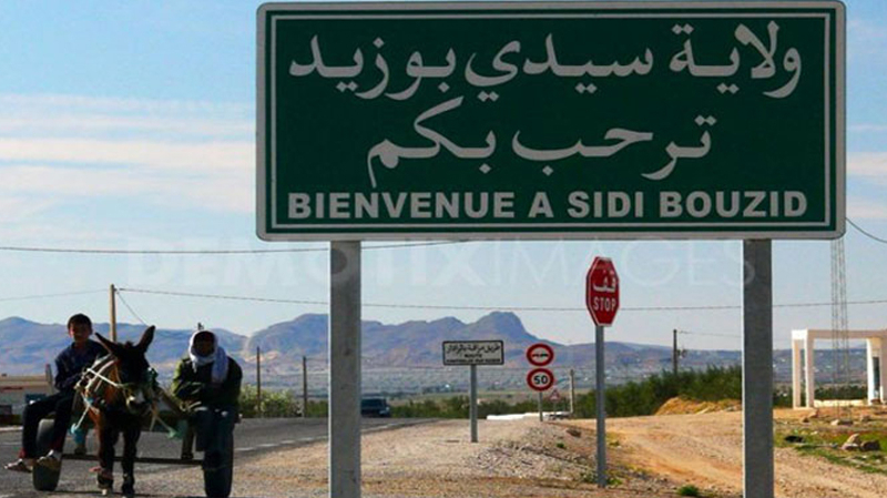 سيدي بوزيد:إمضاء عقود انتداب 160 شخصا