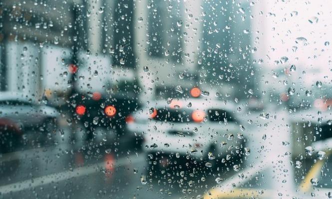 أمطار مُتفرقة ورعدية غدًا الإثنين