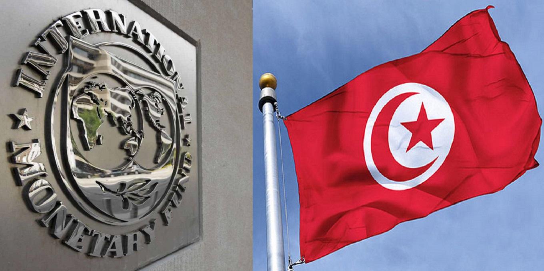 بعثة صندوق النّقد الدّولي تحلّ اليوم بتونس