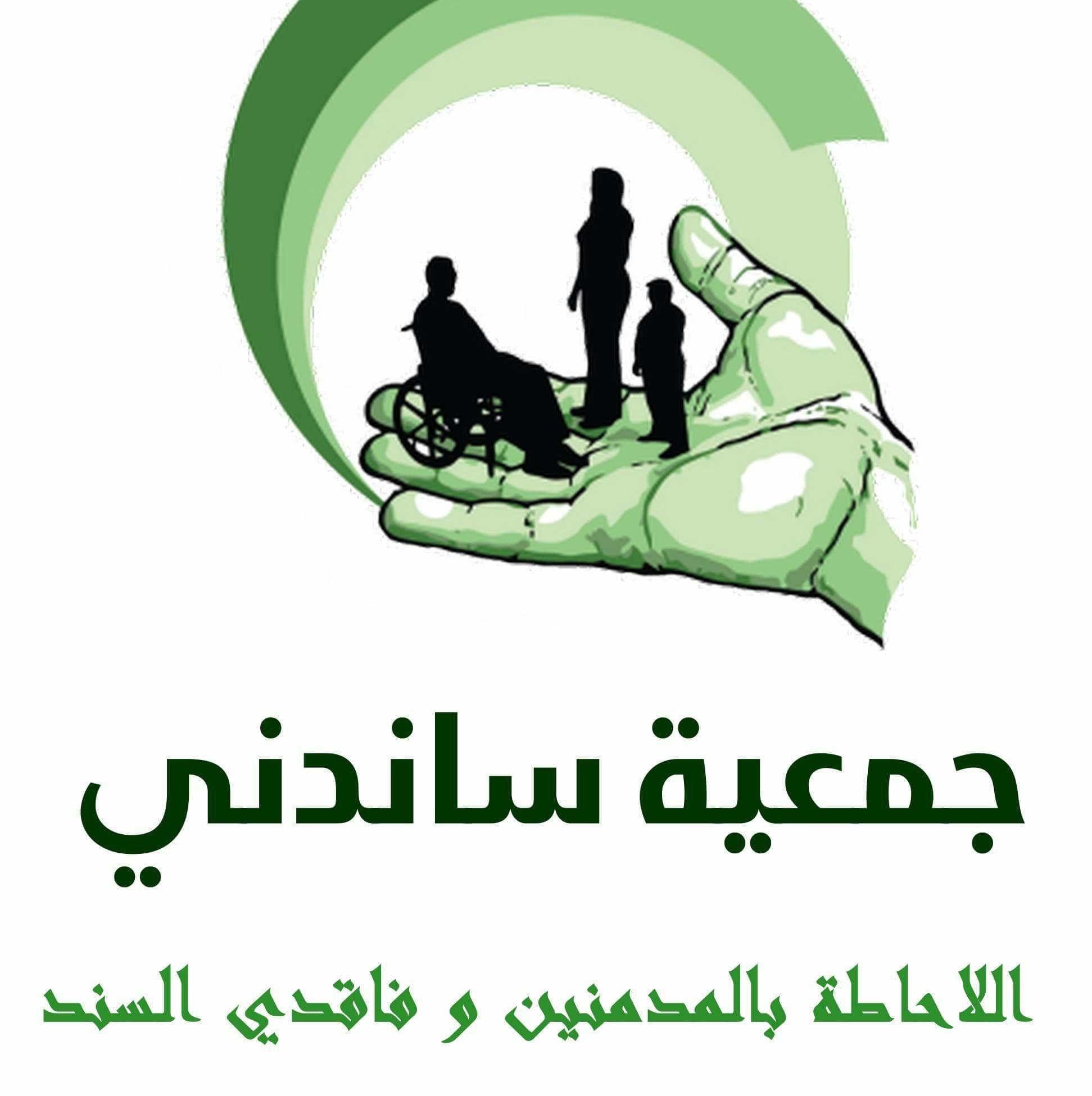 إيقاف منسق الهيئة الفرعية للإنتخابات بالقصرين