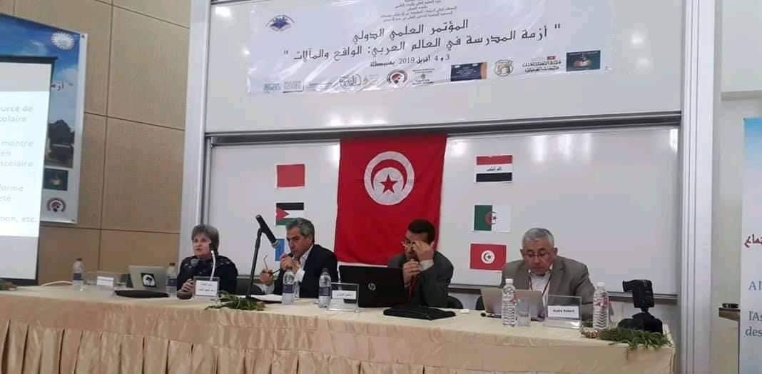 سبيطلة : افتتاح المؤتمر العلمي الدولي