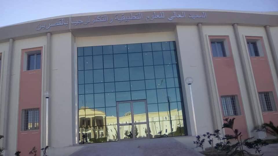 القصرين:طلبة المعهد العالي للعلوم التطبيقية و التكنولوجيا يدخلون في اضراب مفتوح
