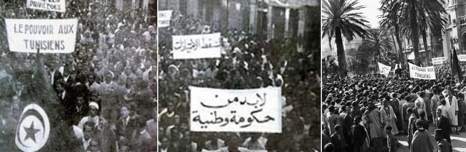 تونس تحيي الذكرى ال81 لعيد الشهداء