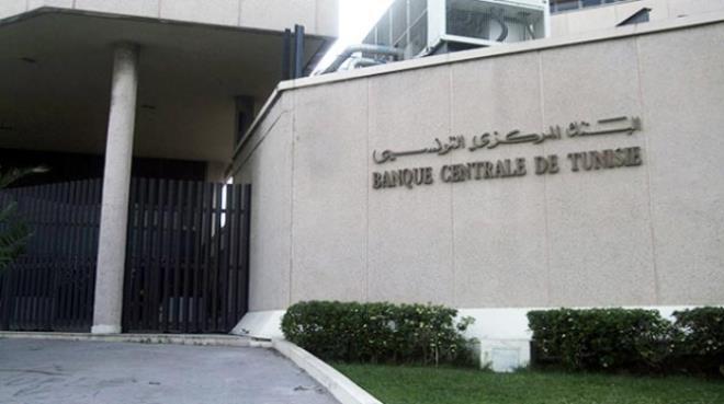 اتفاقية تعاون بين البنك المركزي التونسي والبنك الفرنسي