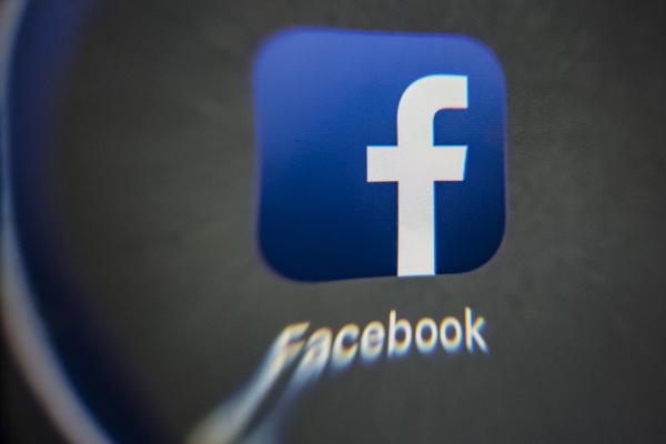 فيسبوك تستمر في تتبع المستخدمين على الإنترنت حتى بعد حذف حساباتهم