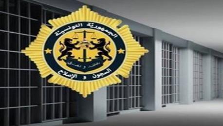 نقابة الصحفيين تصدر موقفها من غلق قناة نسمة وحجز معداتها بالقوة العامة
