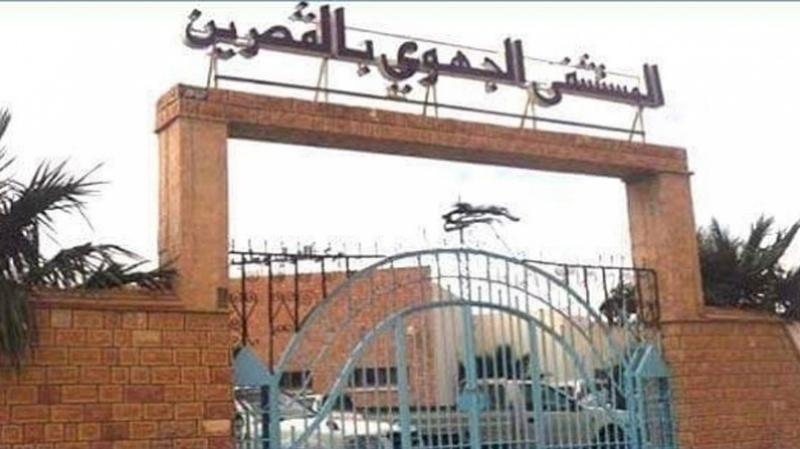 مستشفى القصرين دون طبيب مختص في التصوير بالاشعة