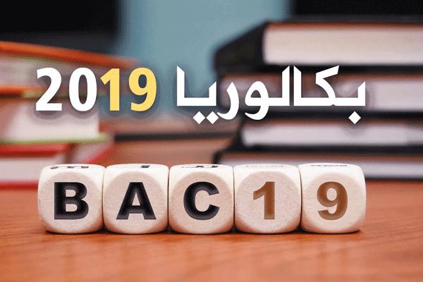 وزير الداخلية: العملية الارهابية الهدف منها افشال الموسم السياحي