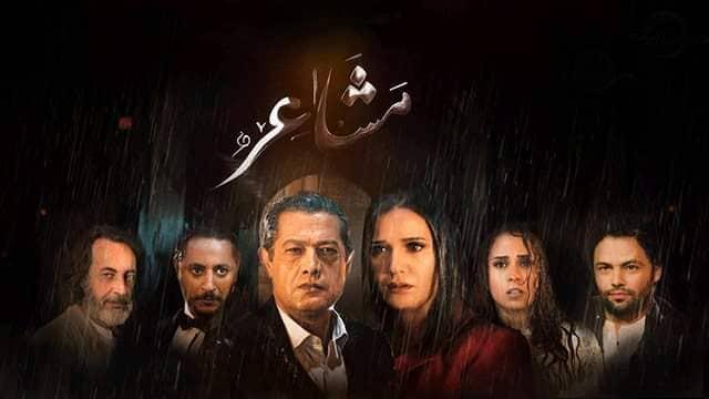 مسلسل 'مشاعر' : لسعد خذر يكشف عن عدد حلقات الموسم الأول وموعد بث الجزء الثاني