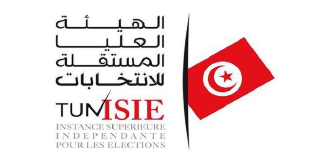 وزارة التربية : إصدار شهادة وطنيّة للمترشّحين لمناظرة السّيزيام