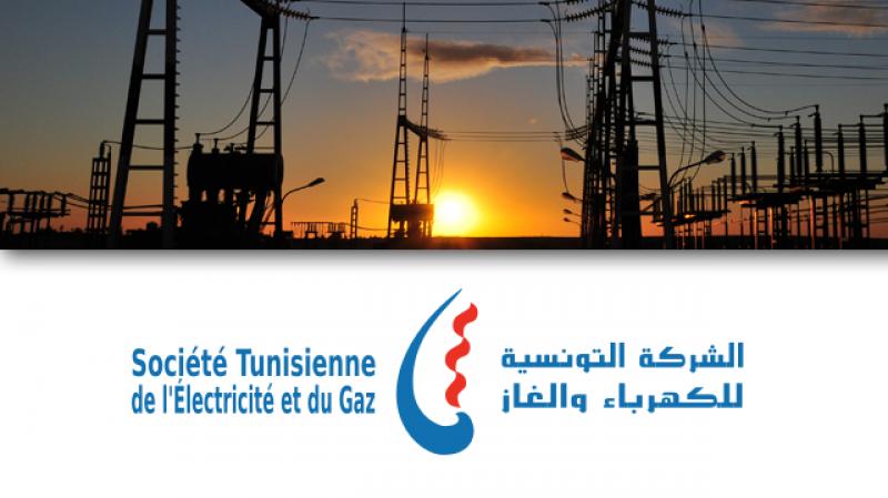 الترفيع في تعريفة الكهرباء والغاز : وزارة الصناعة تُوضّح