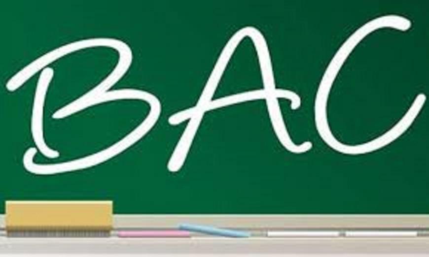 وزارة التربية تحدد موعد  نشر المعدل السنوي وأعداد التربية البدنية لتلاميذ البكالوريا