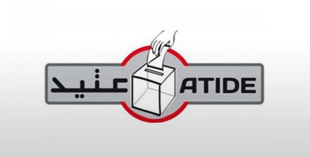 عتيد : تنقيح القانون الانتخابي فيه مسّ من مصداقية الانتخابات