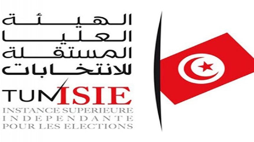 هيئة الانتخابات : 15 سبتمبر الموعد الجديد للانتخابات الرّئاسيّة