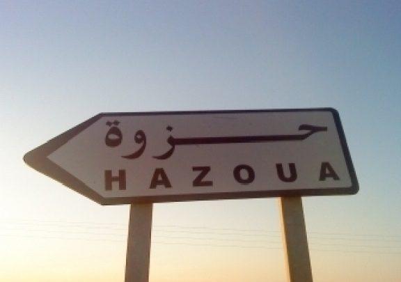 حزوة: الأمن يقضي على مشتبه به داهم المركز الحدودي بواسطة آلة جارفة