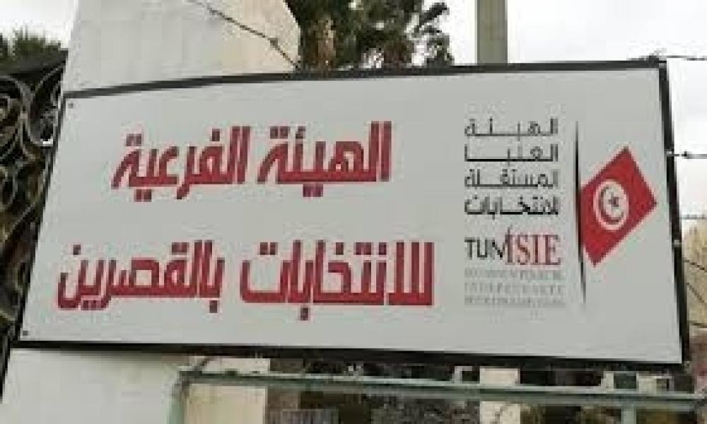 القصرين : 68 قائمة مترشحة للانتخابات التشريعية القادمة