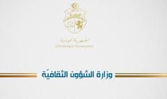 استقالة نائبة عن حزب تحيا تونس
