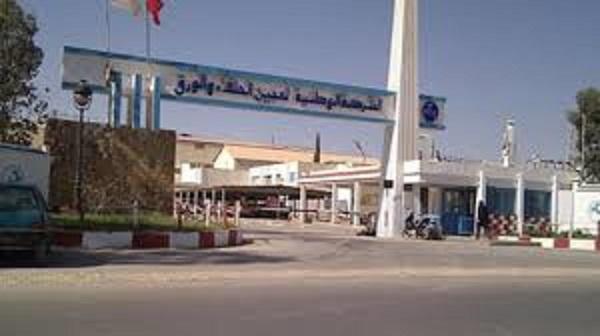 الإطار الطبي بالمستشفى المحلي بفريانة ينفذ وقفة احتجاجية