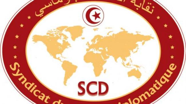 نقابة السلك الدبلوماسي تستنكر التعيينات  الجديدة صلب البعثات الدبلوماسية والقنصلية