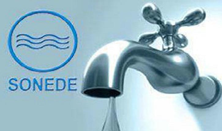 الشركة التونسية لإستغلال وتوزيع المياه تعبر عن اسفها لانقطاع الماء يوم العيد
