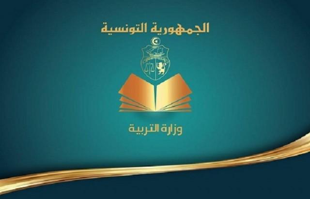منظمات قضائية تونسية تدعو القضاة إلى عدم التعليق على القرارات القضائية في مواقع التواصل الإجتماعي
