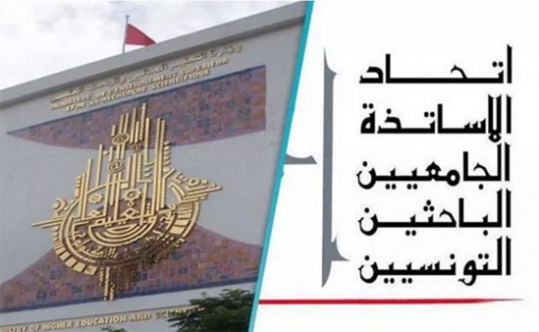 محكمة الإستئناف تؤكد حياديتها وإستقلاليتها عند النظر في ملفات الفساد المالي